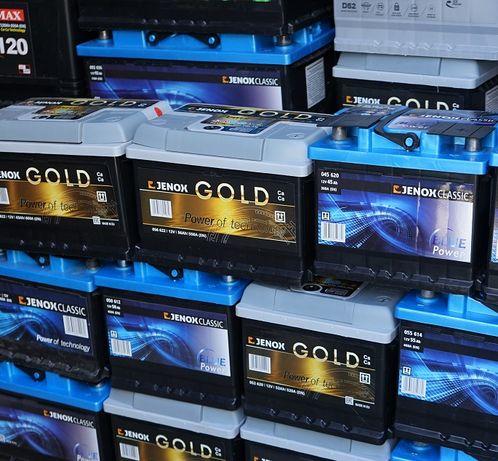 Nowy akumulator 60-69Ah 61,62,63,64,65,66,67,68..Ah 12V