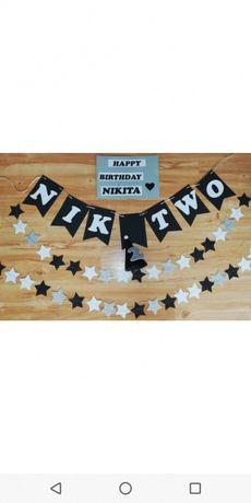 Гирлянда, расстяжка, декор на День рождения, топеры в торт. Звезды.