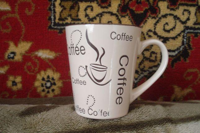 Новая большая чашка