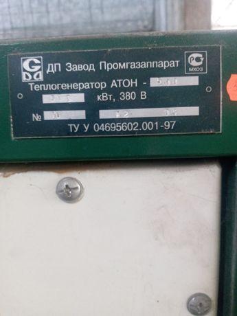Теплогенератор Атон-500