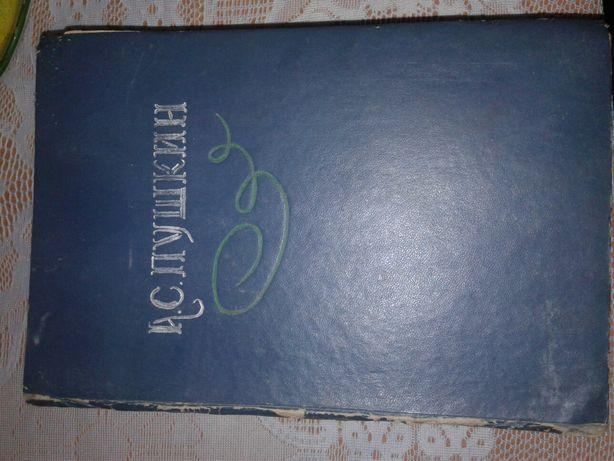 Продам редкую книгу 1927 г.