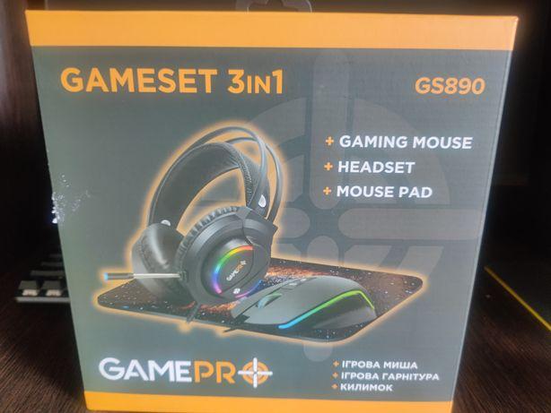 Игровой набор Gameset 3в1 GS890