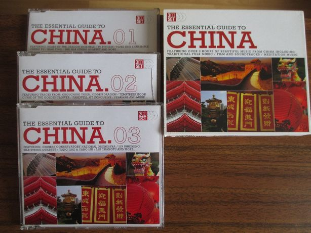 3 CDs The Essential Guide to China+Debutants AF6 The Album.