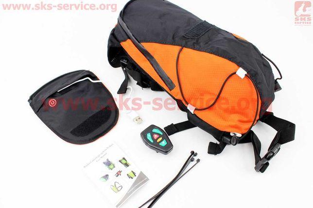 Рюкзак влагозащитный с диодным указателем направления, пульт