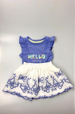 ОПТ детская одежда оптом
