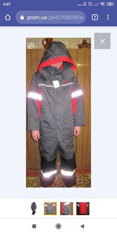 Костюм зимний Metinvest состоит из куртки и штанов