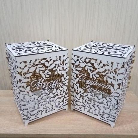 Сундук,свадебная казна, коробочка для денег, шкатулка для колец