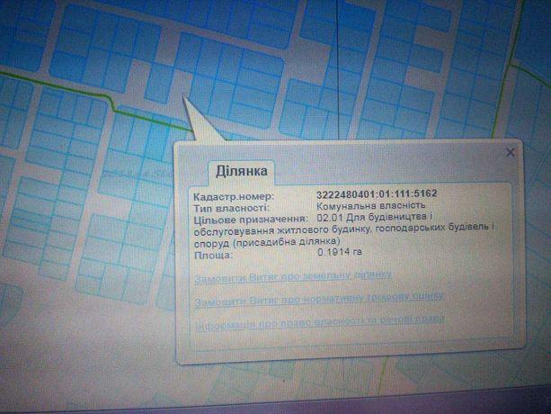 Продаж земельної ділянки вул. Аличова в с. Білогородка