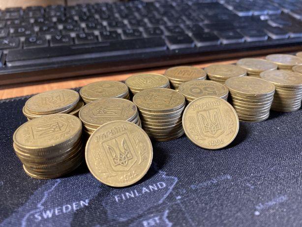 Монеты Украины номиналом 50 копеек 1992 года 202 штуки