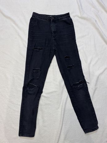 Czarne skinny jeansy