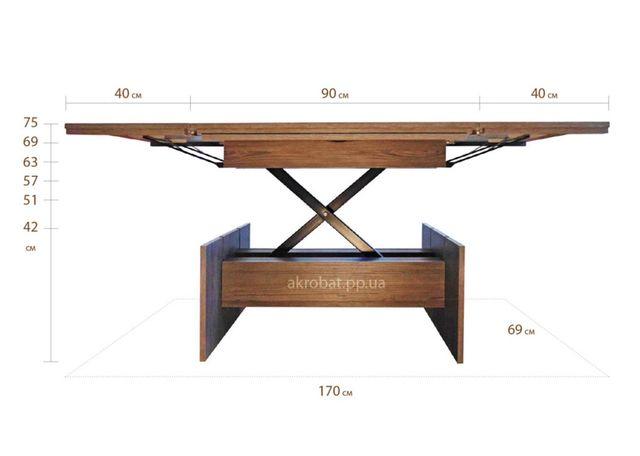 Продам стол трансформер Акробат