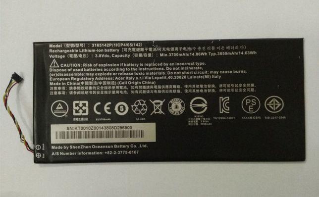 Bateria Acer Iconia One 7 B1-730 B1-730HD