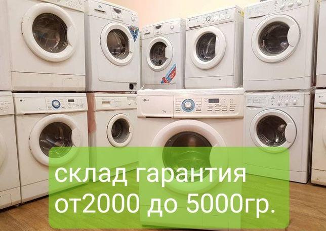 Продам полностью рабочую стиральную машину.