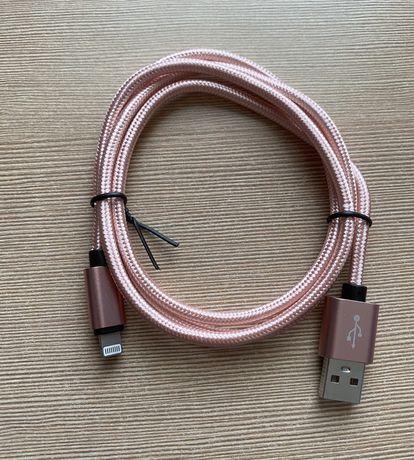 NOWY kabel do iPhona, różowy