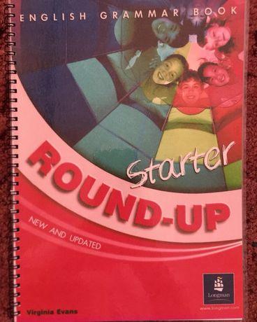Round-Up все уровни