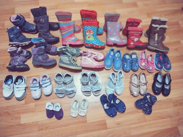 Детская обувь от рождения до 29 размера