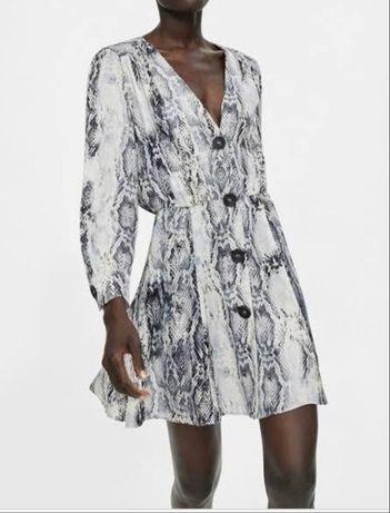 Vestido curto Zara animal print