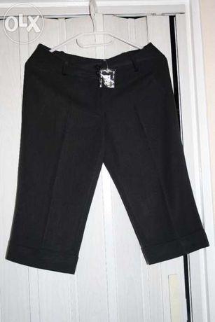 Nowe spodnie czarne damskie