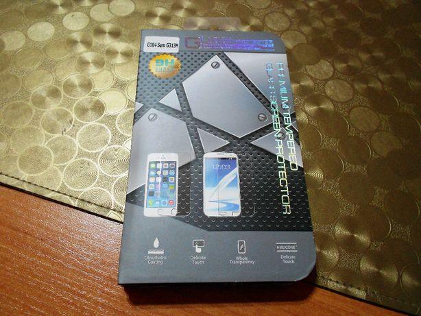 NOWE szkło hartowane Samsung Galaxy TREND 2 G104 G313H, Wysfree