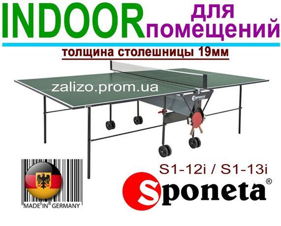 Тенісний стіл SPONETA +ДОСТАВКА Теннисный стол для настольного тенниса
