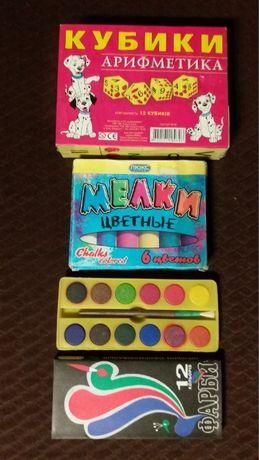 Кубики,мелки,краски.Набор для детей.Новый.