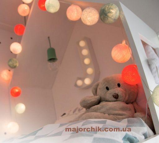 Шарики гирлянды фонарики декор для детских комнат, кроватей в наличии
