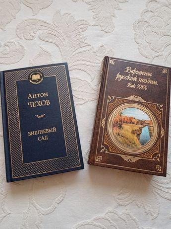 Книги по 25 грн любая