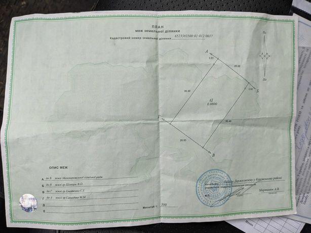 Продам земельный участок в Царском Селе