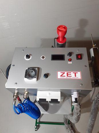 Апарат для напыление металла