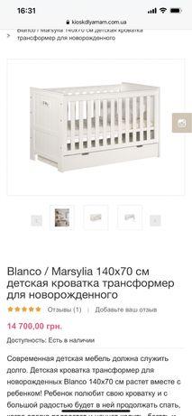 Детская кроватка-трансформер Pinio Marsylia 140*70 с ящиком и матрасом