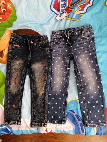 Spodnie dżinsowe rozmiar 98