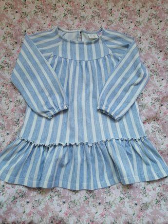 Zara piękna sukienka niebieska w paski prążki 98