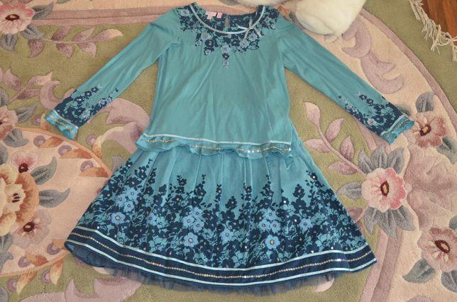 Продам нарядный костюм для девочки 10 лет