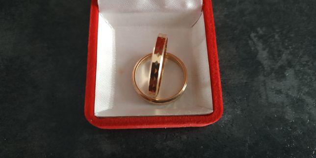 Komplet obrączek złoto pr 585