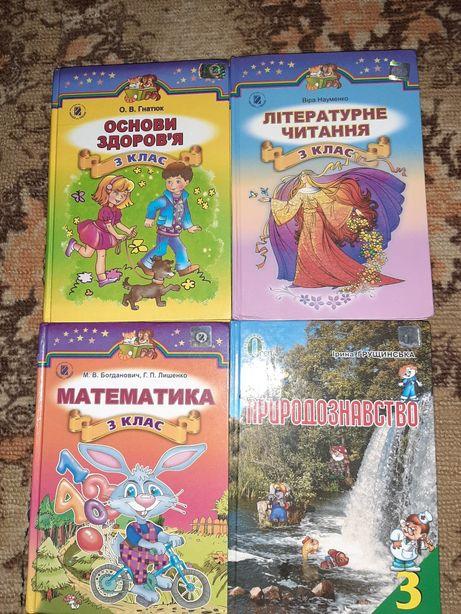 Книги на 3 класс