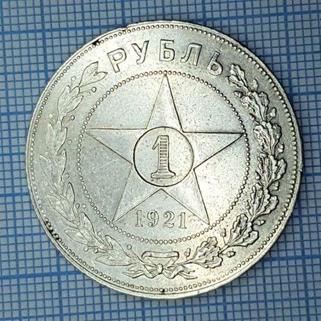 Рубль 1921 (121) с остатками шт. блеска Вес на фото