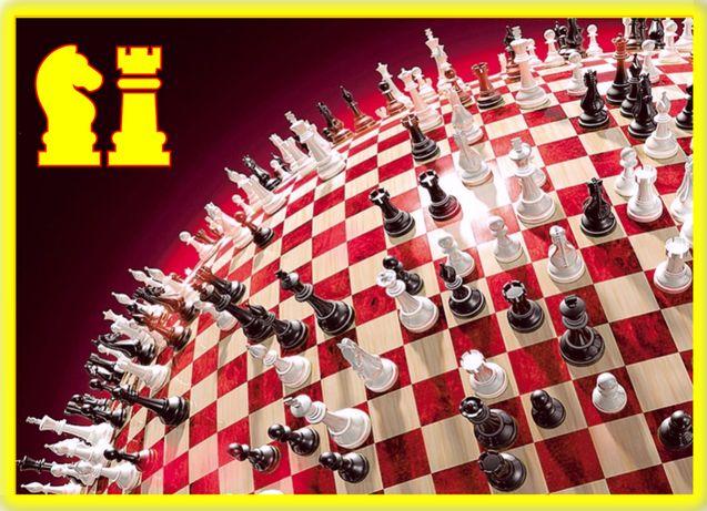 шахматы детям репетитор индивидуально и по скайпу