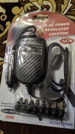 Автомобильный адаптер 80W Auto DC Power Regulated Adapter