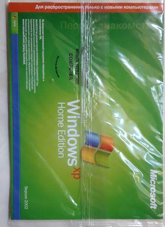 Официальный Windows XP Home Edition.