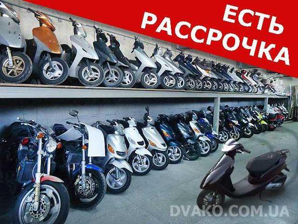 Мопед Скутер Honda Dio Zxz Из Японии. Большой выбор, РАССРОЧКА
