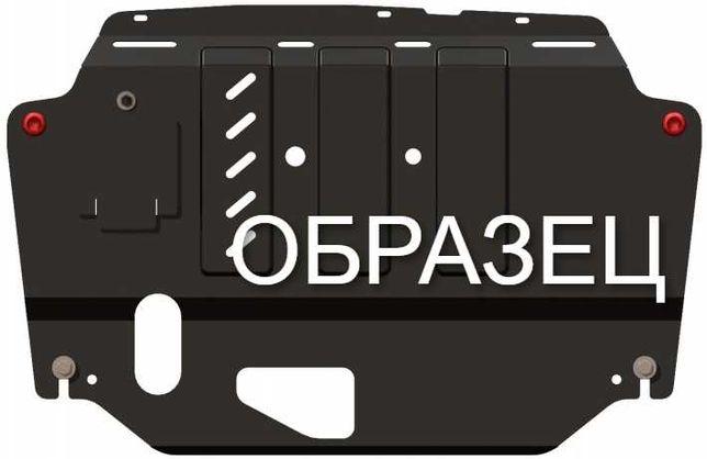 Защита двигателя Ford Transit/Connect/Escort/Fiesta/Custom/B-MAX/C-MAX
