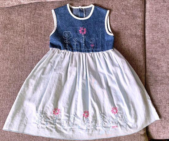 Платье ТМ Соня на 1-4 года