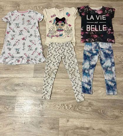 Пакет домашней одежды для девочки