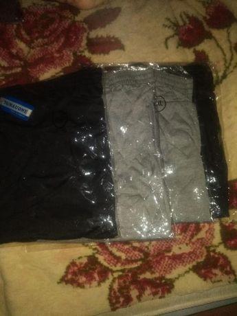 spodnie dresowe meskie