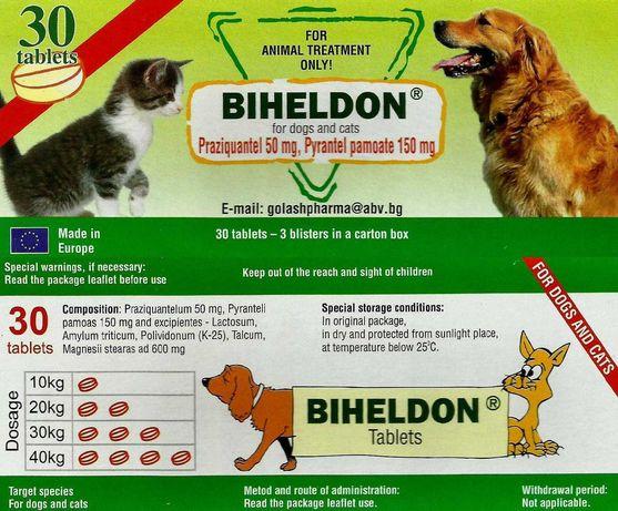BIHELDON Preparat na Odrobaczanie Pies Kot 10 tabl.