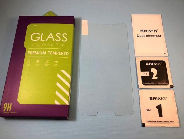 Nexus 6 / Nexus 6p / Nexus 5x / Nexus 5 4 стекло защитное PRO+ 0.33mm