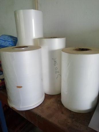 Plástico para plastificação de papel