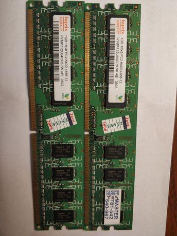 Память Hynix 1Gb PC2-6400