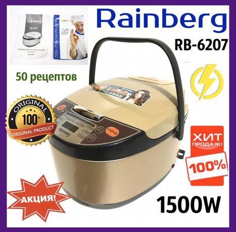 Новая Мультиварка + Фритюрница Rainberg 6207 / 12 программ / 1500 Вт
