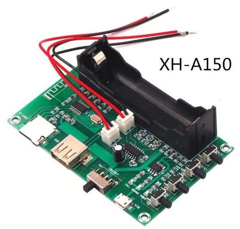 Bluetooth (блютус) аудио модуль МР3 USB SD Card кнопки усилитель 2*3W